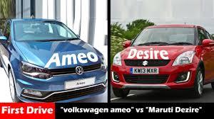 volkswagen ameo vs vento volkswagen trendline ameo vs maruti dzire review and compare