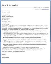 customer service cover letter example cover letter example