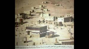 kaaba old images the best image 2017