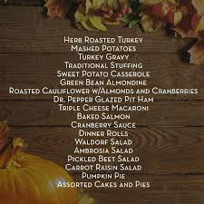 williamsburg lodge 2016 thanksgiving menu