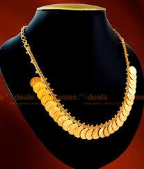gold small necklace designs images Nckn02 one gm chidambaram gold plated jewellery lakshmi kasu malai jpg
