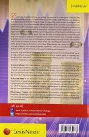lexisnexis law books buy economic analysis of law an indian perspective book online