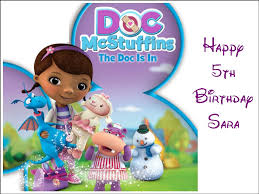 doc mcstuffins edible image caketopperdesigns edible cake toppers