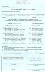 top best birth certificate application ideas pinterest