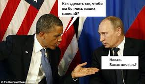 Obama Putin Meme - obama hit by racist memes on russian social media over hacking row