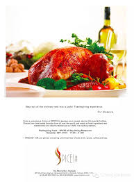 what time thanksgiving dinner thanksgiving events in chengdu chengdu expat chengdu expat com
