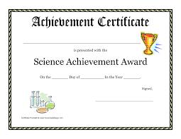 science fair award certificate template free printable science
