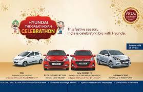 cars india hyundai cars price check offers creta elite i20 verna