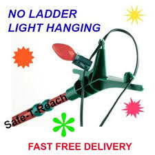 safe t reach tree lights hanging pole adaptor no ladders