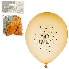 happy birthday balloon sainsbury s gold silver happy birthday balloon x10 sainsbury s