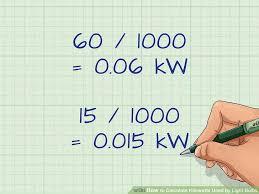 light bulb cost calculator how to calculate kilowatts used by light bulbs 7 steps