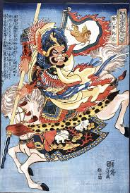 Suikoden World Map by 205 Best Utagawa Kuniyoshi Suikoden Images On Pinterest