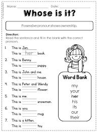 best solutions of possessive pronouns worksheets for grade  also  with best solutions of possessive pronouns worksheets for grade  also layout from mediafoxstudiocom