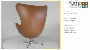 arne jacobsen egg chair orange leather replica youtube
