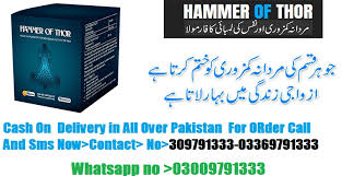 hammer of thor capsule price in multan made by usa islamabad