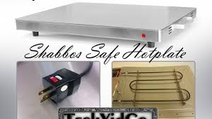 shabbat plata shabbos safe hotplate so you can truly rest on shabbat by