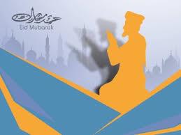 arabic islamic design elements 08 vector u2013 over millions vectors