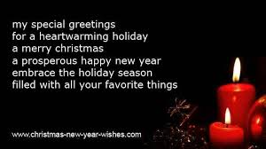 merry and happy new year greetings luck