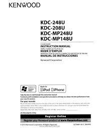 kenwood kdc 248u manual
