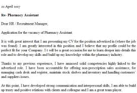 pharmaceutical assistant cover letter