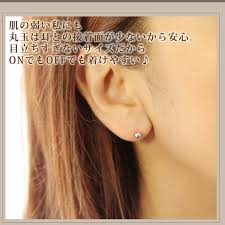 earrings for second ciao accessories rakuten global market second piercing 4