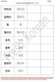 free pdf u2013 fresh korean
