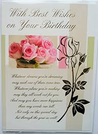 religious birthday cards religious birthday card floral christian catholic