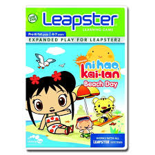 amazon com leapfrog leapster learning game ni hao kai lan toys