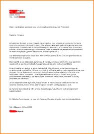 lettre de motivation aide cuisine usajobs federal resume exle proper resume address format resume