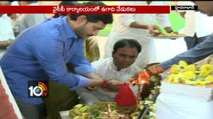 ugadi festival celebrations in lotus pond ys jagan lakshmi