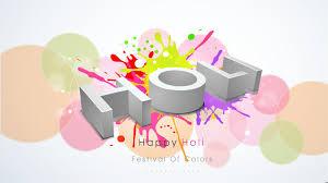 happy holi festival of colors wallpaper