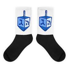 chanukah socks dreidel chanukah socks heed the hum