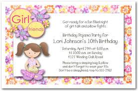 brown hair pajama sleepover invitations birthday