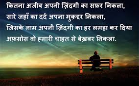 Cute Love Quotes For Her by Love Quotes In Hindi Cute 40 Love Quotes For Him In Hindi Best