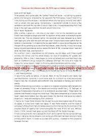 sample essay my best friend Essay on my best friend in urdu   doubletrishul com BestWeb