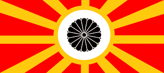 Ancient Roman Empire Flag Flag Of The Neo Japanese Empire By Wolfmoon25 On Deviantart