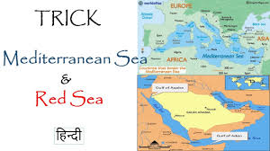 Gulf Of Aqaba Map Trick Mediterranean Sea Red Sea Youtube