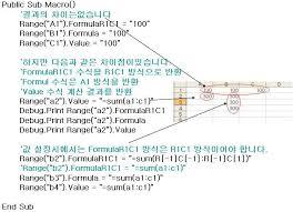 바이블 value formula formular1c1