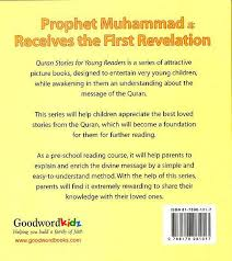 the message of the qur an by muhammad asad quran stories for readers prophet muhammad receives the