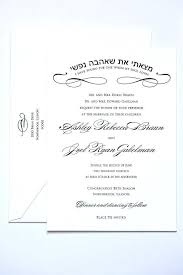 custom invitations online idea custom wedding invitations online and size of made