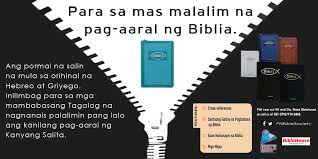 philippine bible society biblehouse