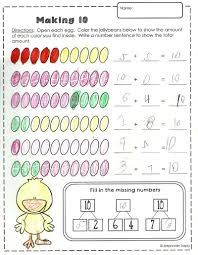 thanksgiving math activity easter math activities primary theme park