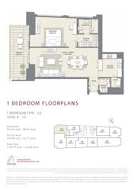 Palm Jumeirah Floor Plans by Floor Plans Mada Residences Downtown Dubai