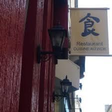 cuisine au wok lyon cuisine au wok fermé 14 avis cuisine fusion asiatique 3 rue
