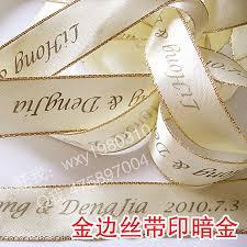 personalized satin ribbon 100yard lot personalized gold or silver range wedding ribbon