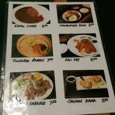 uoko japanese cuisine menu photos for uoko japanese cuisine menu yelp