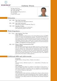 new resume format for freshers 2012