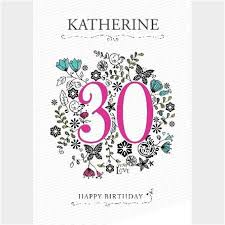 personalised 30th birthday cards from 1 49 gettingpersonal co uk