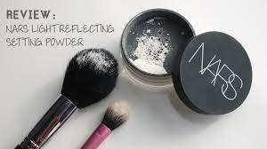 nars light reflecting pressed setting powder the best finishing powder ever nars light reflecting powder review