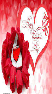 happy valentines day wallpaper free group 69